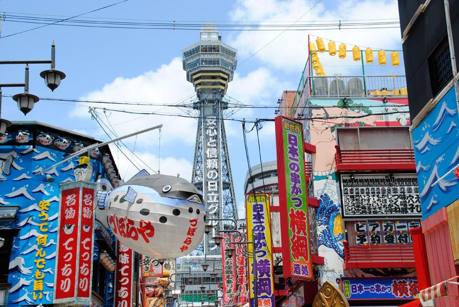 フリー写真 大阪の新世界と通天閣の風景