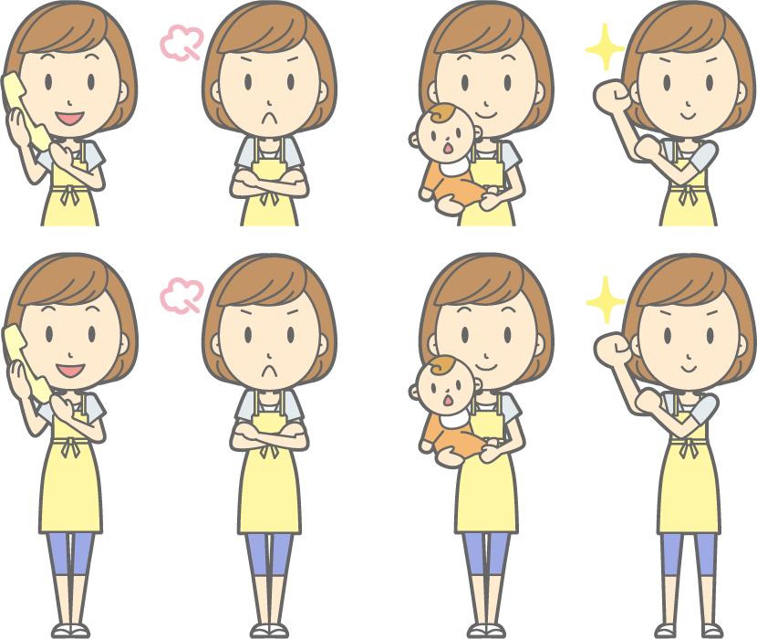フリーイラスト 腕まくりをするなどの8種類の主婦のセット