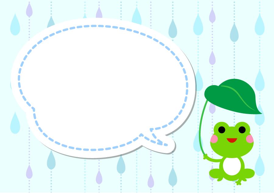 フリーイラスト 雨とカエルと吹き出しの背景