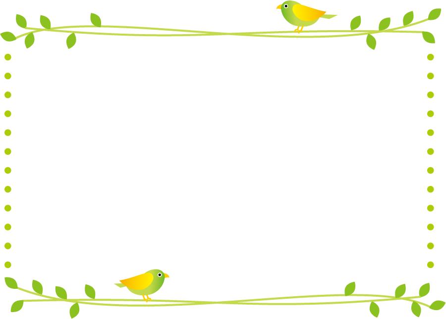 フリーイラスト 鳥と植物の囲みフレームでアハ体験 Gahag 著作権フリー写真・イラスト素材集