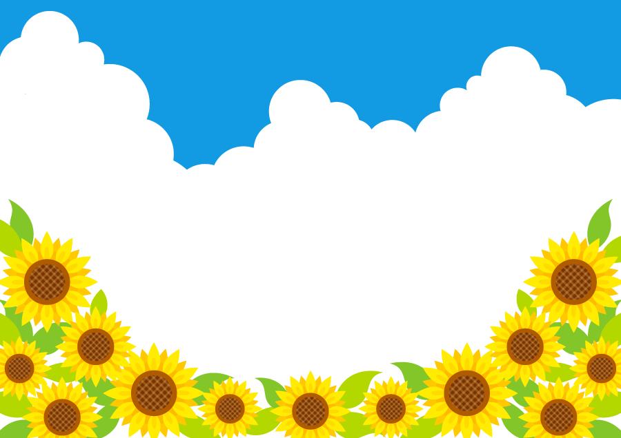 フリーイラスト ひまわりの花と入道雲の背景