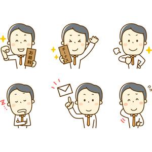 フリーイラスト, 人物, 男性, 男性(00220), 仕事, 職業, サラリーマン, ビジネスマン, ビジネス, 給料(給与), ボーナス(賞与), 胸を叩く, 寝る(寝顔), 電子メール(Eメール), 指差す, 照れる, 腕を組む, ガッツポーズ