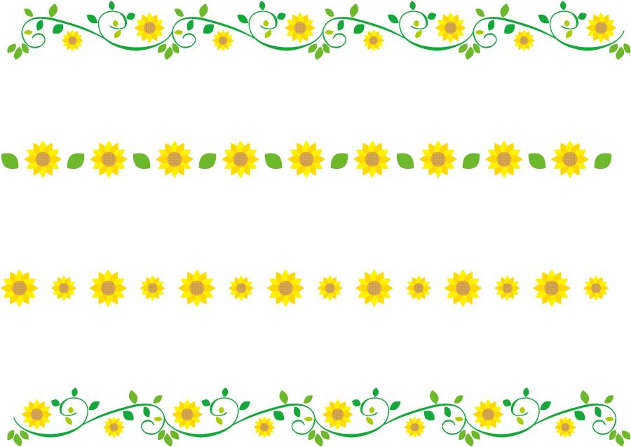 フリーイラスト 4種類のひまわりのライン