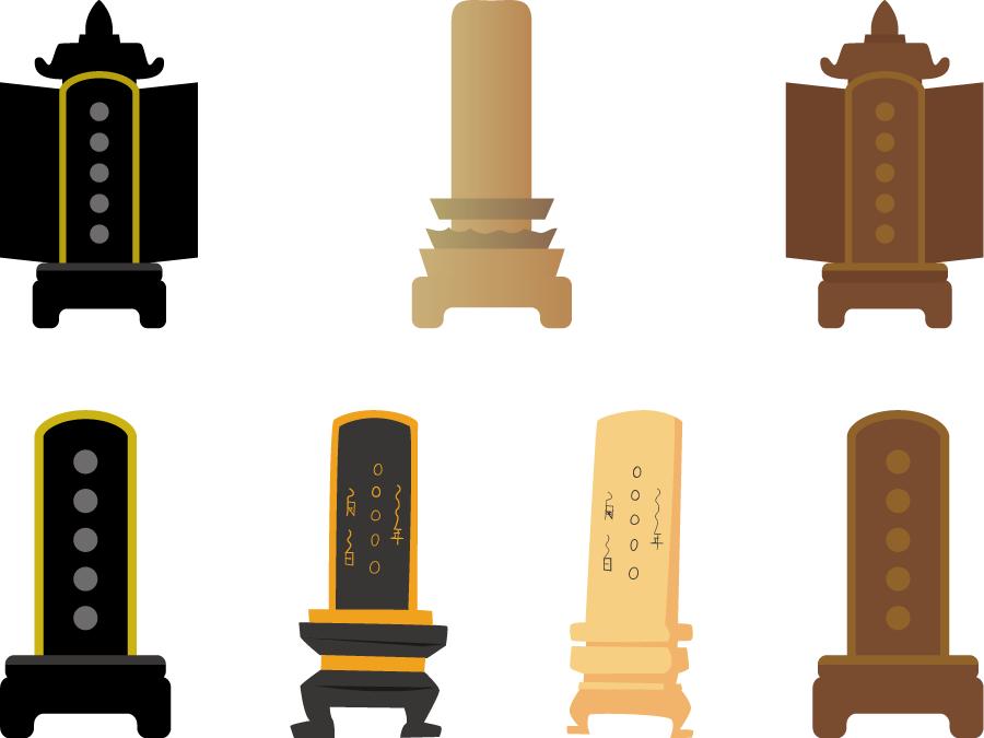 フリーイラスト 7種類の位牌のセット