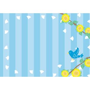 フリーイラスト, ベクター画像, AI, 背景, 向日葵(ヒマワリ), 小鳥, 青い鳥, 縞模様(ストライプ)