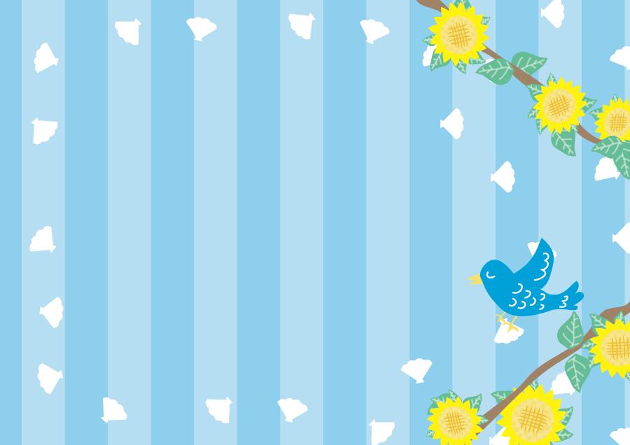 フリーイラスト 青い鳥とヒマワリと貝殻の背景