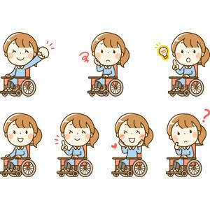 フリーイラスト, 人物, 女性, 車椅子, 障碍者(障害者), 怪我, ガッツポーズ, やる気, 困る, アイデア, 閃く, 指差す, アドバイス, 恋する, 分からない