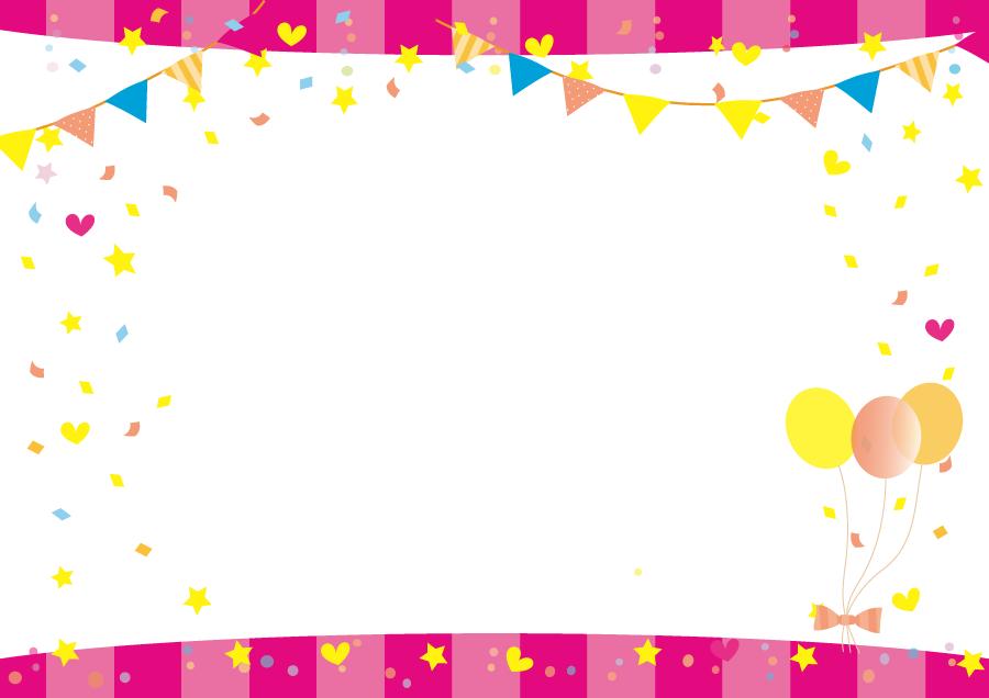 フリーイラスト ガーランドと紙ふぶきのお祝いのフレーム