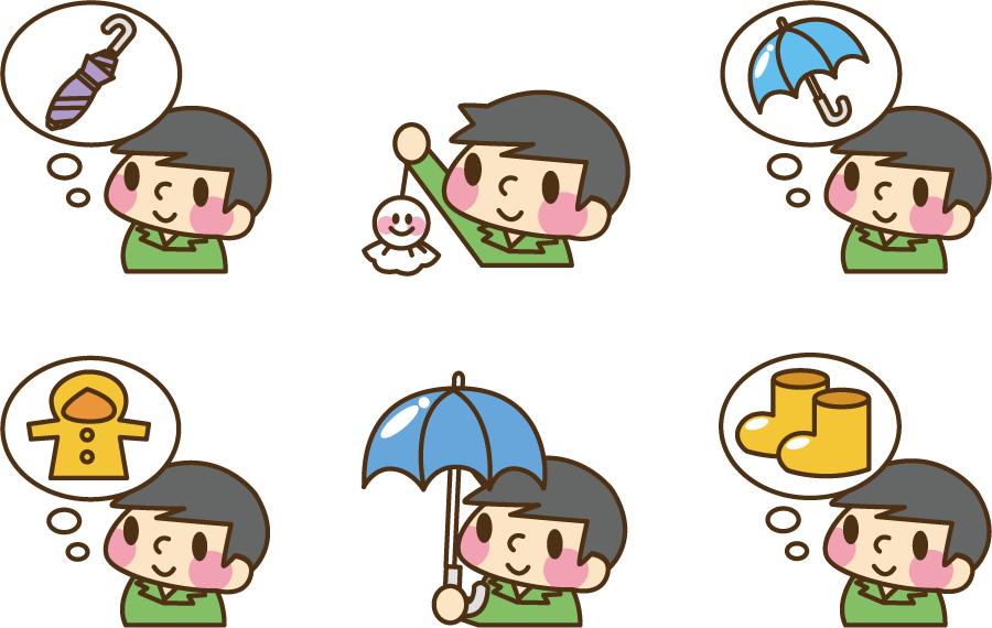 フリーイラスト 6種類の梅雨の季節の男の子のセット