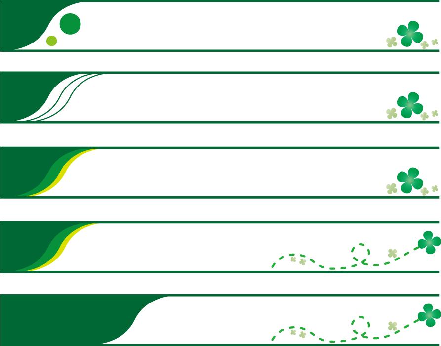 フリーイラスト 5種類の四つ葉のクローバーのバナーのセット