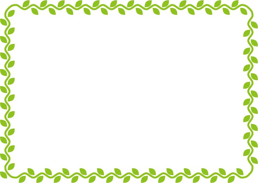 フリーイラスト ツタの葉と茎の囲みフレーム