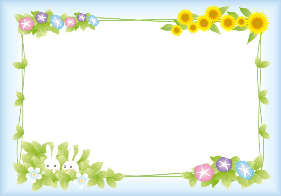 フリーイラスト 朝顔と向日葵とウサギの飾り枠