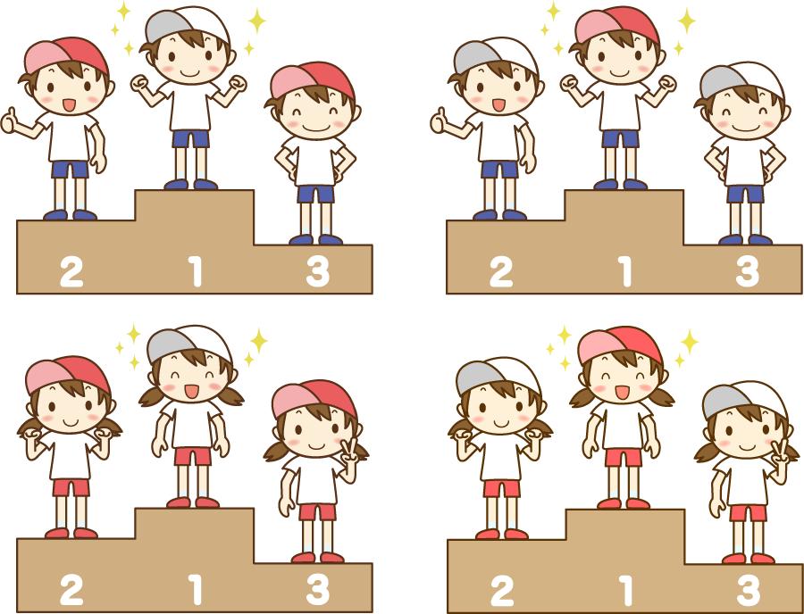 フリーイラスト 運動会の表彰台に上がる男の子と女の子のセット