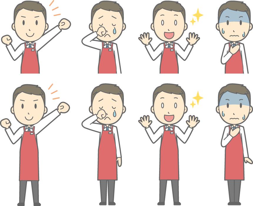 フリーイラスト 泣くなどの8種類のスーパーの男性店員のセット