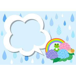 フリーイラスト, ベクター画像, AI, 背景, 梅雨, 6月, 吹き出し, 雨, 虹, 紫陽花(アジサイ), 蛙(カエル), カタツムリ