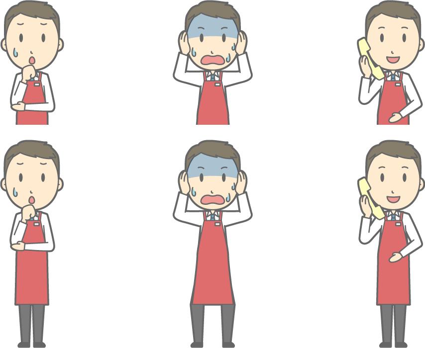フリーイラスト 頭を抱えるなどの6種類のスーパーの男性店員のセット