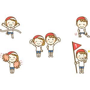 フリーイラスト, 人物, 子供, 男の子, 女の子, 学生(生徒), 小学生, 一位(優勝), 年中行事, 運動会(体育祭), 10月, 応援する, チアリーダー(チアガール), 順位旗(等旗), 体操服(体操着), 紅白帽(赤白帽), 体操, ストレッチ, ピースサイン(Vサイン), 頑張る
