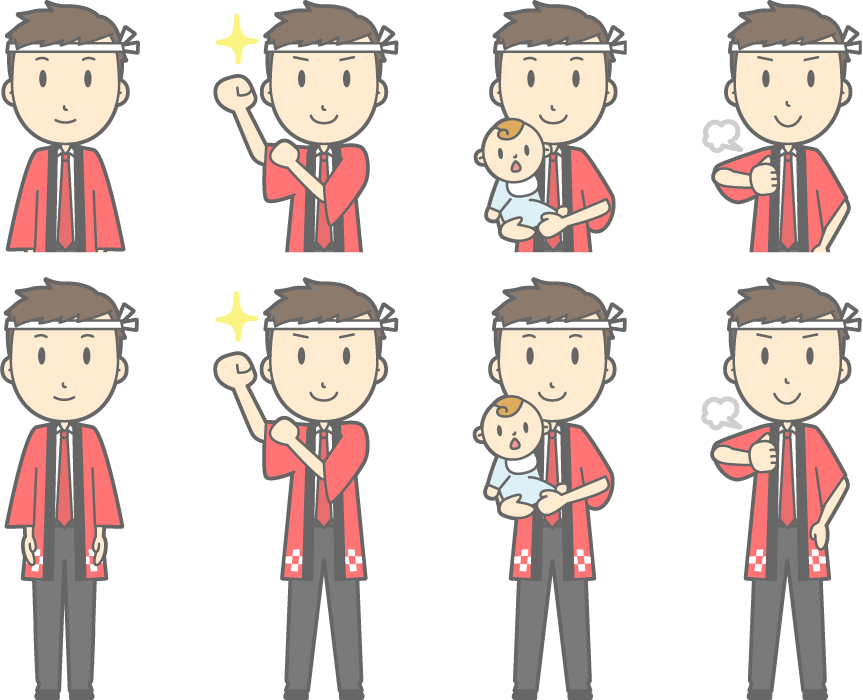 フリーイラスト 腕をまくるなどの8種類の法被姿の販売員のセット