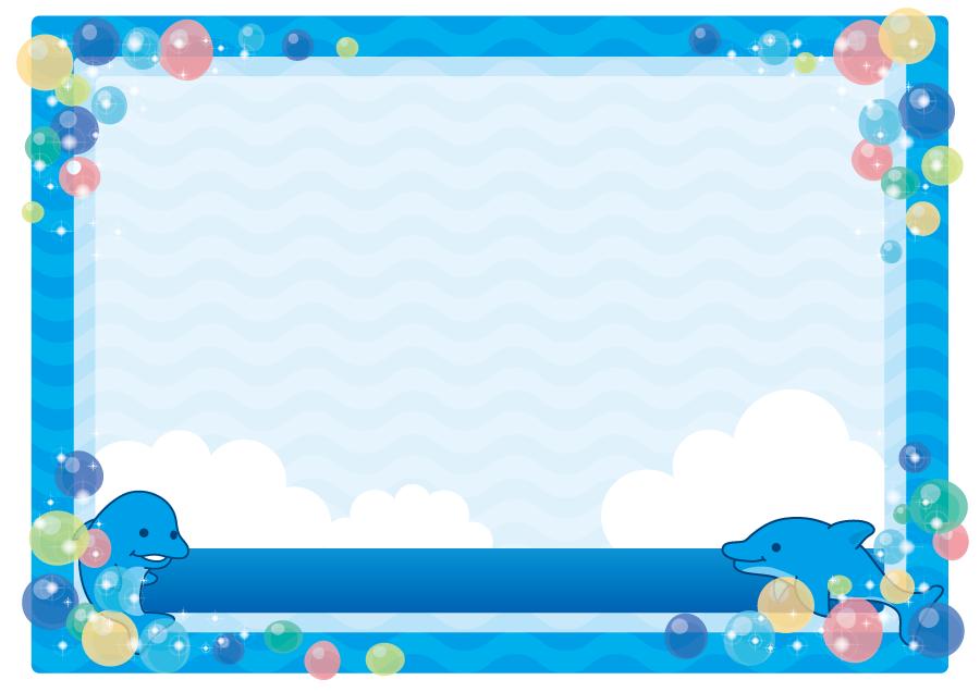 フリーイラスト イルカとカラフルな玉と海の飾り枠