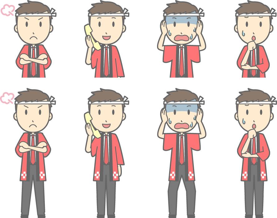 フリーイラスト 頭を抱えるなどの8種類の法被姿の販売員のセット