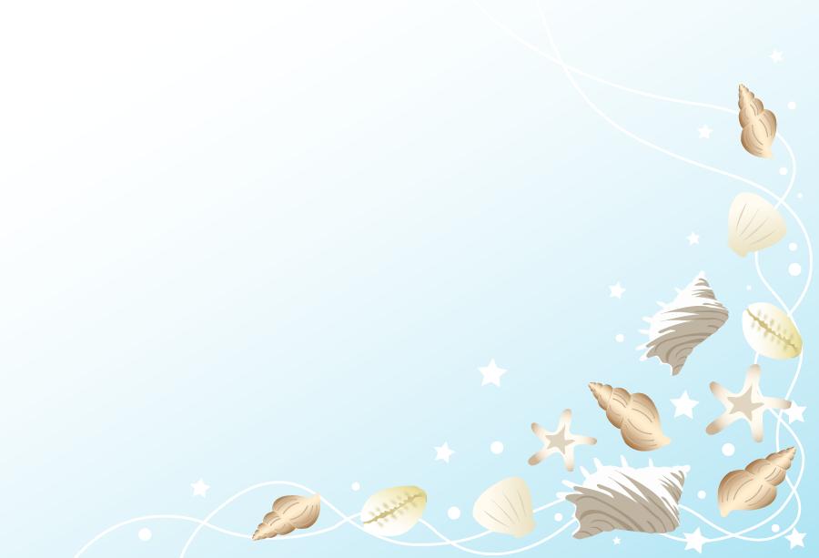 フリーイラスト 貝殻の背景
