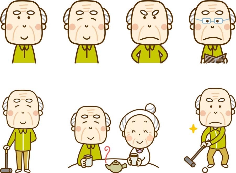 フリーイラスト 7種類のおじいさんのセット