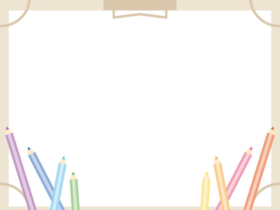 フリーイラスト 画板と画用紙と色鉛筆のフレーム