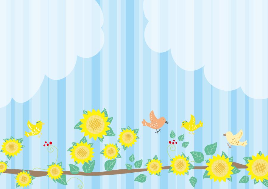 フリーイラスト ひまわりと小鳥と空の背景