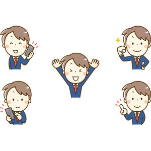 フリーイラスト, 人物, 少年, 学生(生徒), 高校生, 中学生, 学生服, ブレザー制服, スマートフォン(スマホ), 携帯電話, 通話, 万歳(バンザイ), ガッツポーズ, 指差す, アドバイス, 喜ぶ(嬉しい)