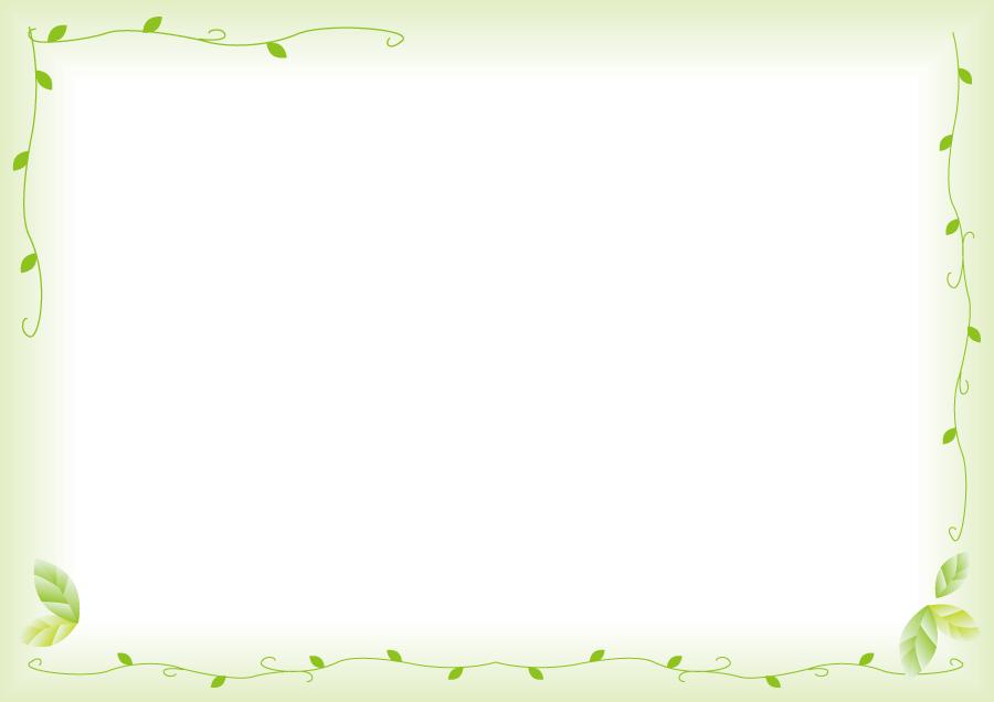フリーイラスト 緑色の葉っぱのフレーム