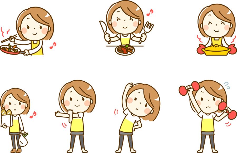 フリーイラスト 料理する、体操するなどの7種類の女性のセット