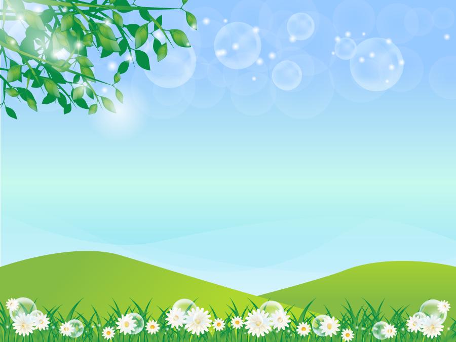 フリーイラスト 丘と新緑の葉と草花の風景