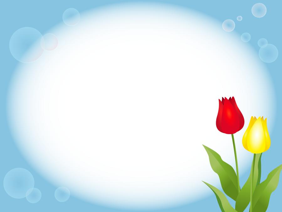フリーイラスト チューリップの花としゃぼん玉の飾り枠