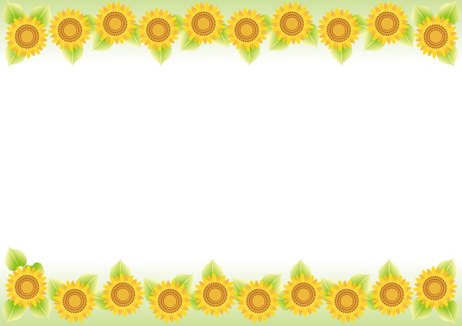 フリーイラスト 上下に並んだヒマワリの花のフレーム