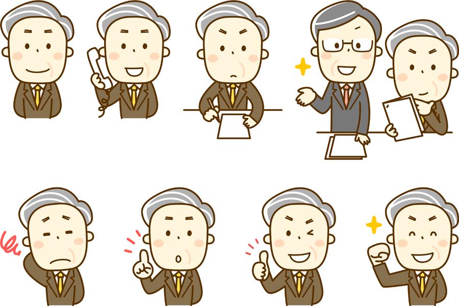 フリーイラスト 8種類の社長のセット