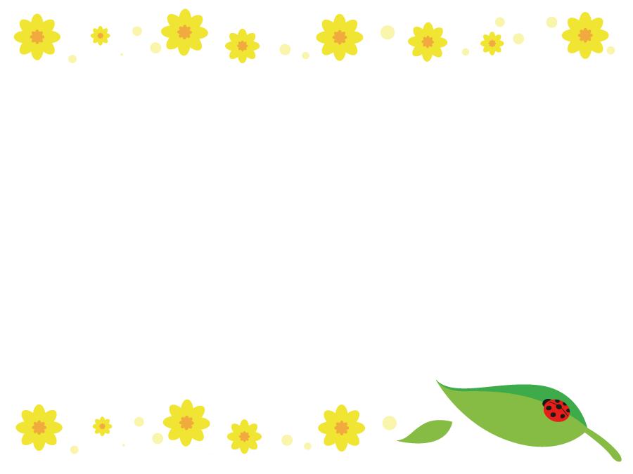 フリーイラスト 黄色の花とてんとう虫の飾り枠