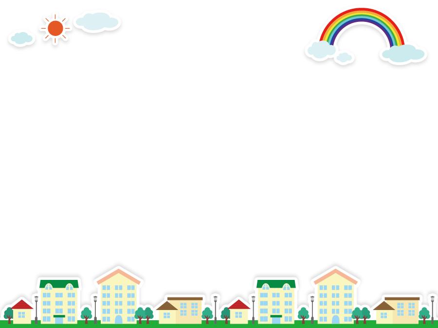 フリーイラスト 虹の架かる街のフレーム