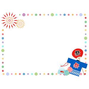 フリーイラスト, ベクター画像, AI, 背景, フレーム, 囲みフレーム, 年中行事, お祭り, 夏祭り, 打ち上げ花火, 法被(はっぴ), うちわ, 水風船, 金魚(キンギョ)