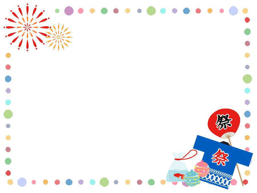 フリーイラスト 打ち上げ花火と夏祭りの囲みフレーム
