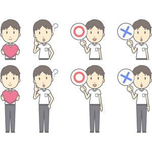 フリーイラスト, ベクター画像, AI, 人物, 少年, 少年(00259), 学生(生徒), 中学生, 学生服, ハート, 分からない, マルバツ札, マル印, バツ印, 正解, 間違い, 首を傾げる