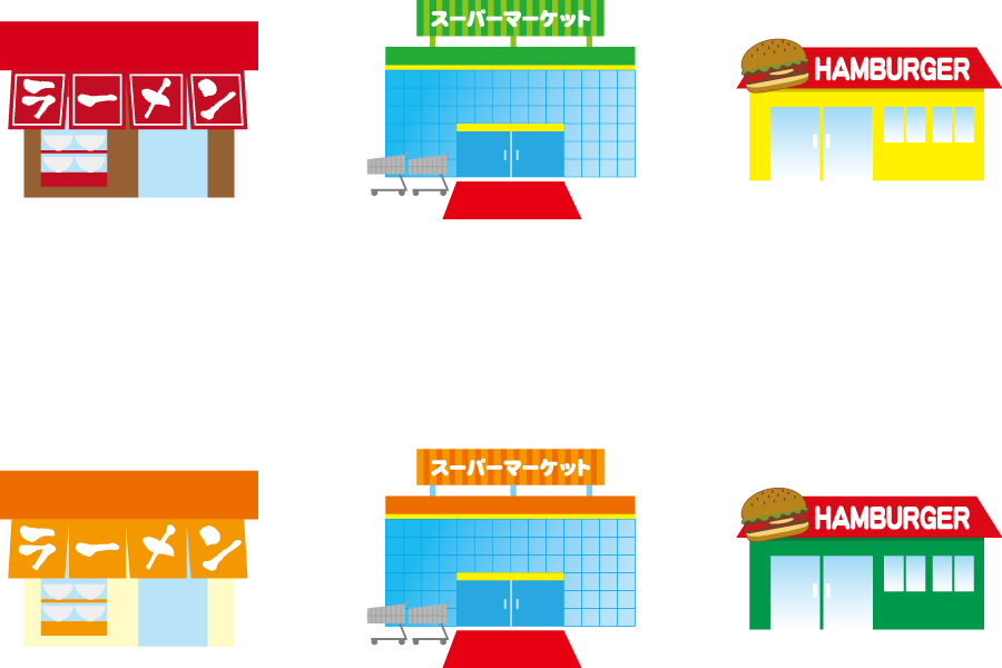 フリーイラスト ラーメン店、スーパー、ハンバーガーショップのセット