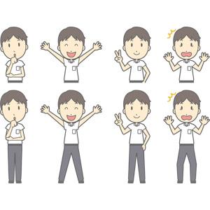 フリーイラスト, ベクター画像, AI, 人物, 少年, 少年(00259), 学生(生徒), 中学生, 学生服, 考える, 悩む, 万歳(バンザイ), 喜ぶ(嬉しい), ピースサイン(Vサイン), 驚く