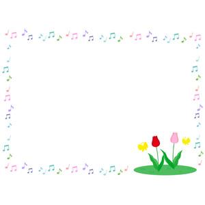フリーイラスト, ベクター画像, AI, 背景, フレーム, 囲みフレーム, 音楽, 音符, 花, チューリップ, 蝶(チョウ), カラフル