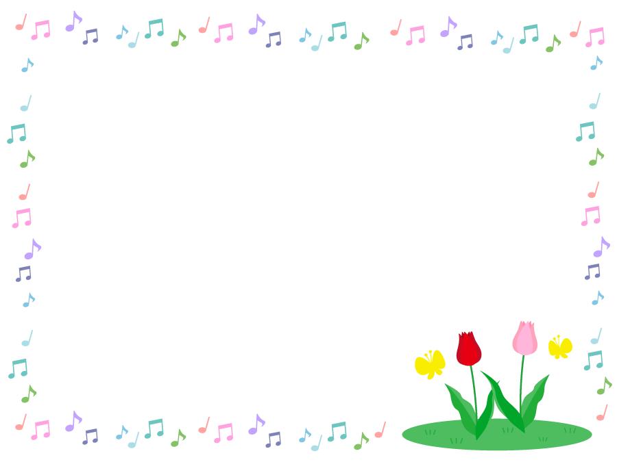 フリーイラスト チューリップとカラフルな音符の飾り枠