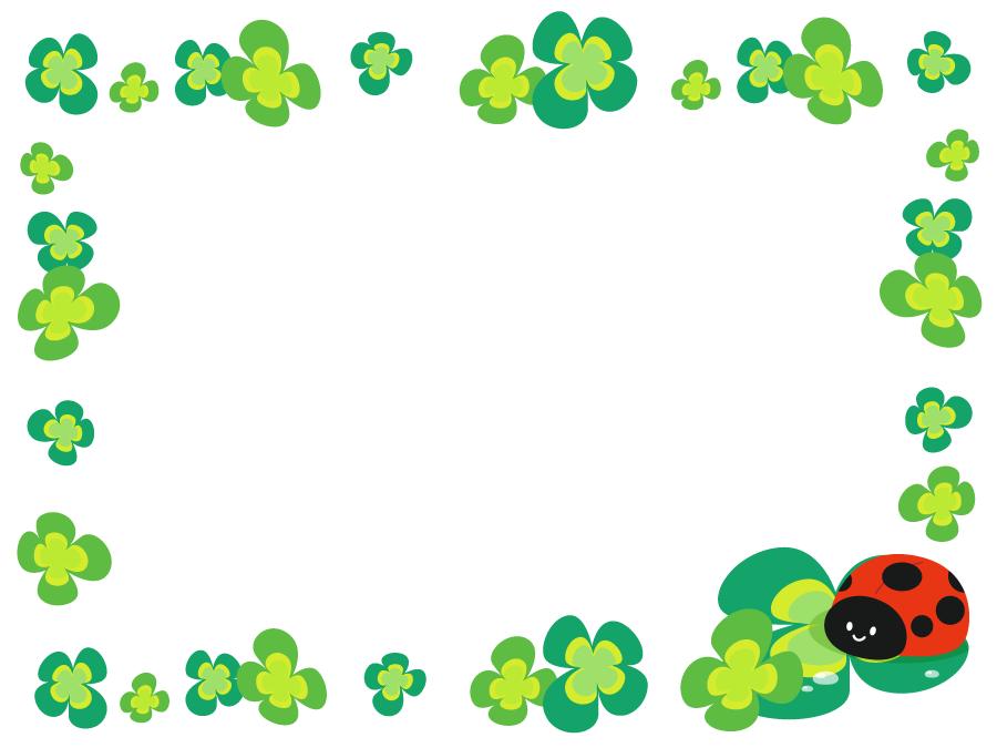 フリーイラスト 四つ葉のクローバーとてんとう虫の飾り枠