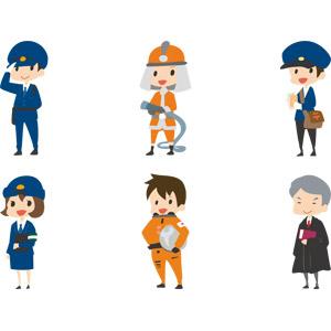 フリーイラスト, ベクター画像, AI, 人物, 男性, 女性, 仕事, 職業, 警察, 警察官(お巡りさん), 婦人警官(婦警), 敬礼, 消防, 消防士, 宇宙飛行士, 郵便局員, 郵便, 裁判, 裁判官, 宇宙服