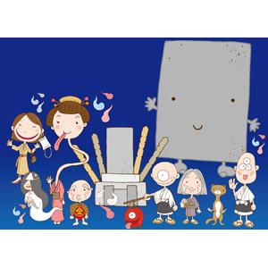 フリーイラスト, ベクター画像, AI, 幽霊(お化け), 妖怪, 提灯お化け, ろくろ首, 一つ目小僧, お墓, 火の玉, 夏, 肝試し, 口裂け女, 子泣き爺(子泣きじじい), 砂かけ婆(砂かけばばあ), かまいたち, 塗壁(ぬりかべ), 三つ目小僧, 夏