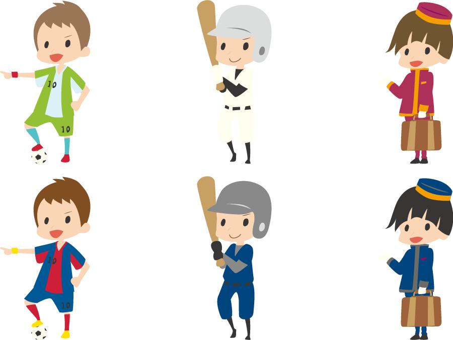 フリーイラスト サッカー選手、野球選手、ポーターのセット