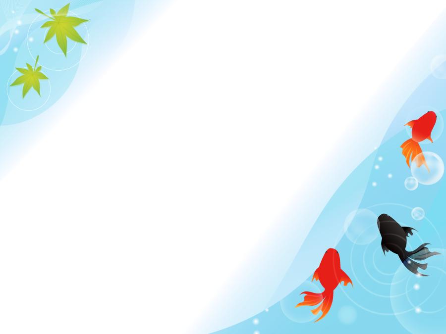 フリーイラスト 金魚と青もみじの飾り枠