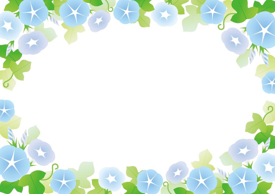 フリーイラスト 水色のあさがおの花の飾り枠